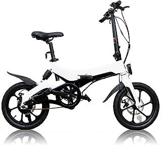 折りたたみ電動アシスト自転車 16インチ 公道走行可能 ENTREX ONEBOT E-Bike S6 簡単 軽量 持ち運び 3段階アシスト バッテリー内蔵 盗難防止 かっこいい ホワイト