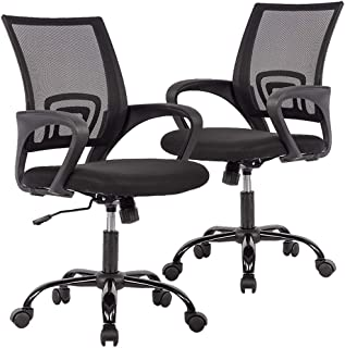 Office Chair Desk Chair Mesh Computer Chair Back Support Modern Executive Adjustable Chair Task Rolling Swivel Chair for Women,Men(2 Pack) (Black)