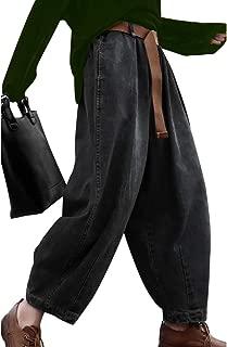 Best black cropped harem pants Reviews