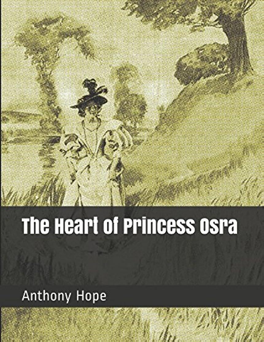 追い付く親沈黙The Heart of Princess Osra