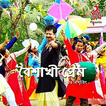 Boishakhi Prem