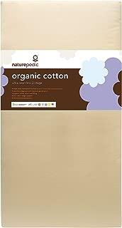 Naturepedic No Compromise Organic Cotton Ultra 252 Seamless Dual Firmness Crib Mattress