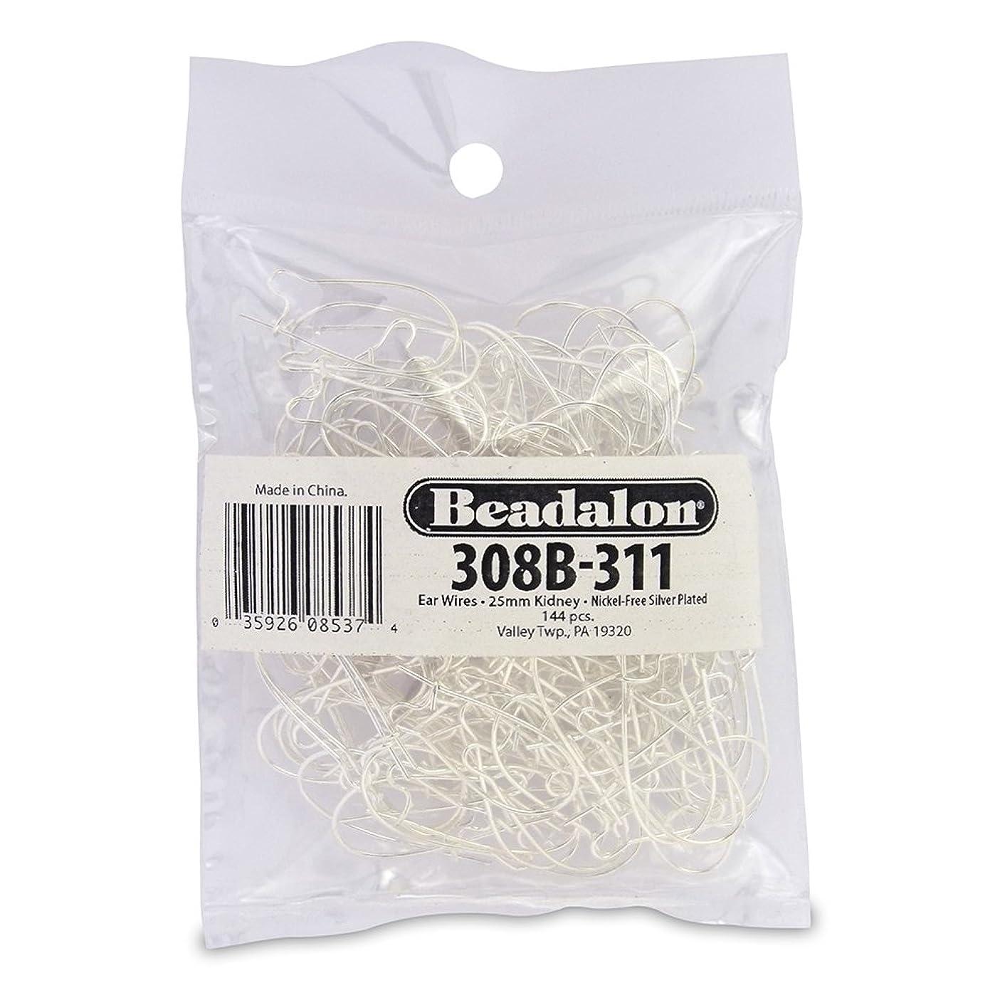 Beadalon 144-Piece 25-MM Kidney Ear Wire, Nickel Free Silver Plate uccqyzmj11519830