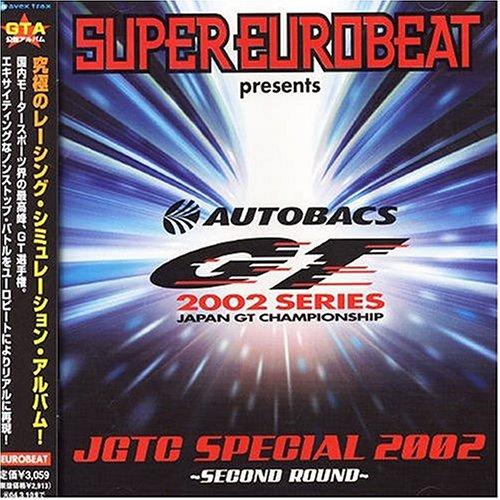 Super Eurobeat Presents: JGTC Special 2002 2nd Round