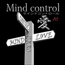 Mind control love: Without knowing (ZERO) (Japanese Edition)