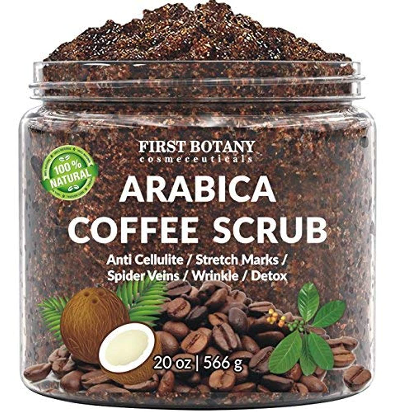 バレル事件、出来事反対100% ナチュラル アラビカ コーヒースクラブ with 有機コーヒー、ココナッツ、シアバター   ボディースクラブクリーム [海外直送品] (566グラム)