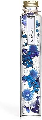 フェリナス ホワイトデー お返し フラワー ハーバリウム ブルー フラワー ギフト 誕生日 結婚 贈り物 お礼 お祝い 返し お花 プレゼント 女性 オシャレ プリザーブドフラワー kaku-blue