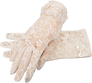 guanti protettivi UV per cene e feste ICEBLUEOR 2 paia di guanti corti in pizzo guanti estivi da donna in pizzo