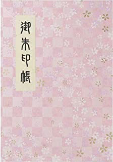 御朱印帳 40ページ 蛇腹式 ビニールカバー付 法徳堂オリジナルしおり付 市松小花 桜色