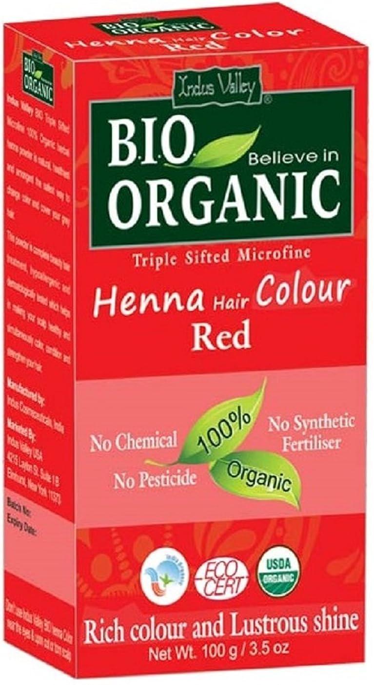 論理マティスシリンダーヘナ白髪染め100%バイオトリプルふるい分けマイクロファインパウダー(レッド)
