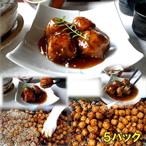 肉団子 5食 惣菜 お惣菜 おかず 惣菜セット 詰め合わせ お弁当 無添加 京都 手つくり