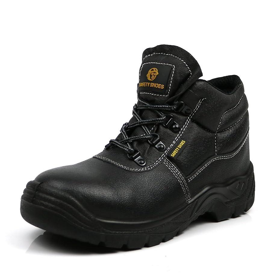 商品感じる差し控える安全靴 作業靴 メンズ ブーツ スニーカー ブーツ 衝撃吸収 防水 防滑 24.5cm-27.5cm 黒