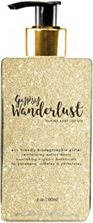 Gypsy Wanderlust Glitter Lotion with Gold Glitter, 6.75 oz.