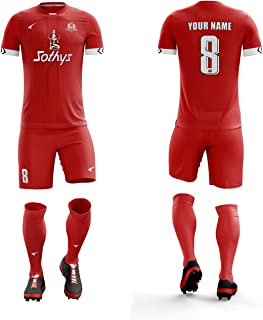 Ucan ORKY Customize Soccer Jersey Short Personalize Name Logo Number Men Kids Football Uniform