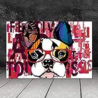 グラフィティアート抽象犬キャンバス絵画ポスターとプリント壁アートリビングルームの現代動物の写真家の装飾壁画-50x70cmフレームなし