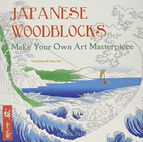 Japanese Woodblocks Art Colouring Book Make Your Own Art Masterpiece Colouring Books product image