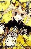 MOMO 3 (りぼんマスコットコミックス)