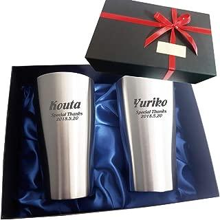[名入れショップ Happy Gift]ペア布貼り箱入り真空断熱構造ステンレスタンブラー450mlマット 2本