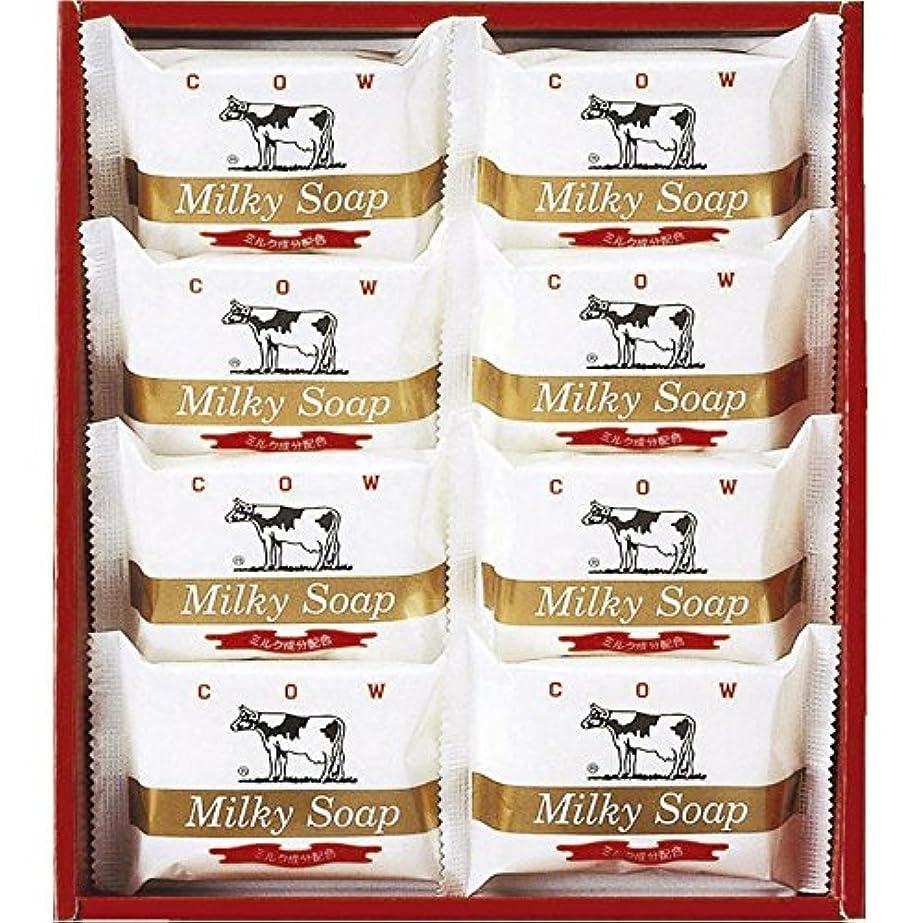 合図六六牛乳石鹸 ゴールドソープセット 【固形 ギフト せっけん あわ いい香り いい匂い うるおい プレゼント お風呂 かおり からだ きれい つめあわせ かうぶらんど 1000】