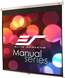Elite Screens Manual, 71-inch 1:1, Pull Down Projection Manual Projector Screen with Auto Lock, M71XWS1