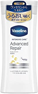 Vaseline Intensive Care Advanced Repair Body Lotion Unscented 200ml x 5