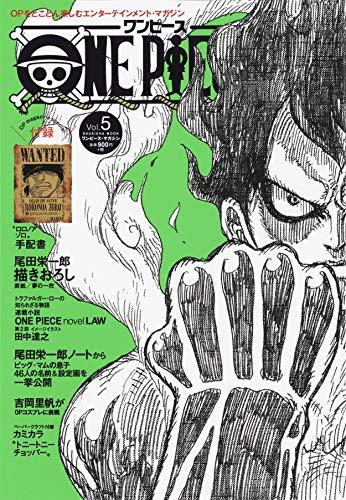 ONE PIECE magazine Vol.5 - Édition japonaise
