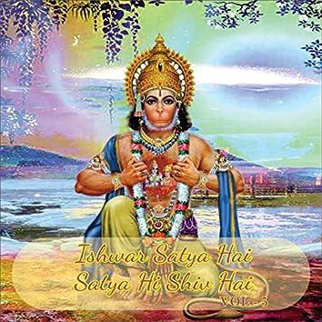 Ishwar Satya Hai Satya Hi Shiv Hai, Vol. 5