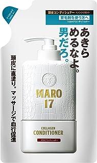 MARO17(マーロ17) コラーゲン スカルプ コンディショナー メンズ 詰め替え 300ml