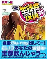 「生徒会役員共」OVA&OAD Blu-ray BOX