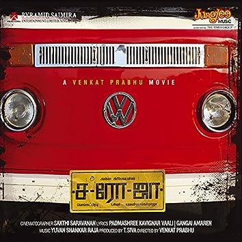 Saroja (Original Motion Picture Soundtrack)