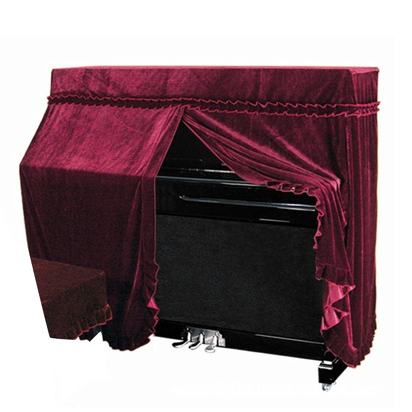 Bulary ピアノカバー 防塵カバー 高級 厚手 ベルベット生地 静電気防止 灰つけない ヨーロッパ風 3色から選べる レッド