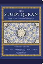 The Study Quran: A New Translation and Commentary -- Leather Edition
