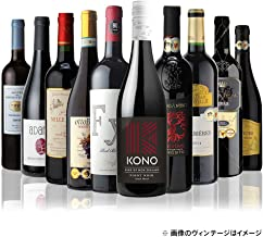 金賞&高得点の赤だけ特選10本セット ワイン 赤ワイン 辛口 ワインセット 飲み比べセット ギフト