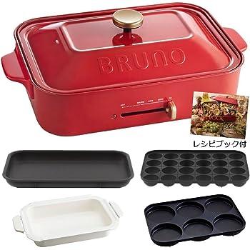 BRUNO ブルーノ コンパクトホットプレート 本体 プレート4種 ( たこ焼き セラミックコート鍋 平面 マルチ ) レシピブック 付き レッド Red 赤 おすすめ おしゃれ かわいい これ1台 一台 蓋 ふた付き 1200w 温度調節 洗いやすい 1人 2人 3人 用 小型 ひとり暮らし にも 幅約40㎝ BOE021-RD 1700348