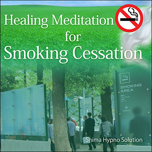 『Healing Meditation for Smoking Cessation』のカバーアート