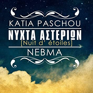 Nychta Asterion