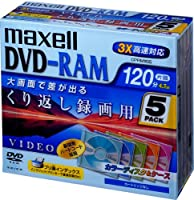 maxell DVD-RAM録画用 120分 3倍速 カラー5色 5枚パック DRM120MIXB.1P5S