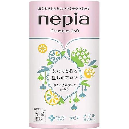 ネピア プレミアムソフト トイレットロール 癒しのアロマ 2枚重ね25m×12ロール ダブル フレッシュパルプ100% ボタニカルブーケの香り
