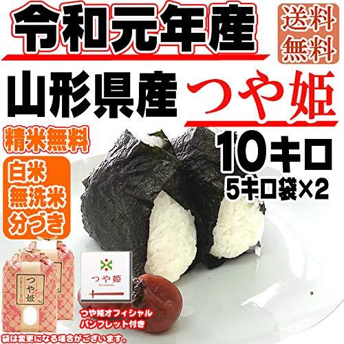 玄米テストページ (無洗米に精米(重量1割減), 玄米 10kg)