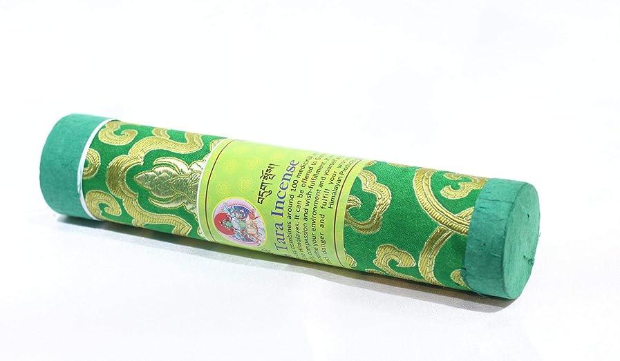 破滅的な同意する指定◆高級◆チベットお香◆箱本入り◆浄化用◆Tara Incense (黄)