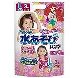 【水遊びパンツ Lサイズ】ムーニー水あそびパンツ 女の子 (9~14kg)3枚