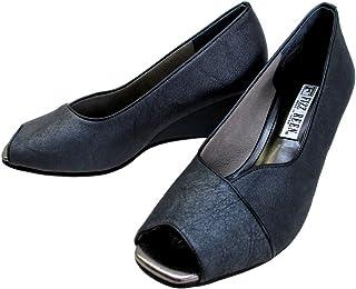 [フィズリーン] fizzreen 7101 レディース オープントゥ パンプス ウエッジヒール 通勤靴 仕事履き 日本製