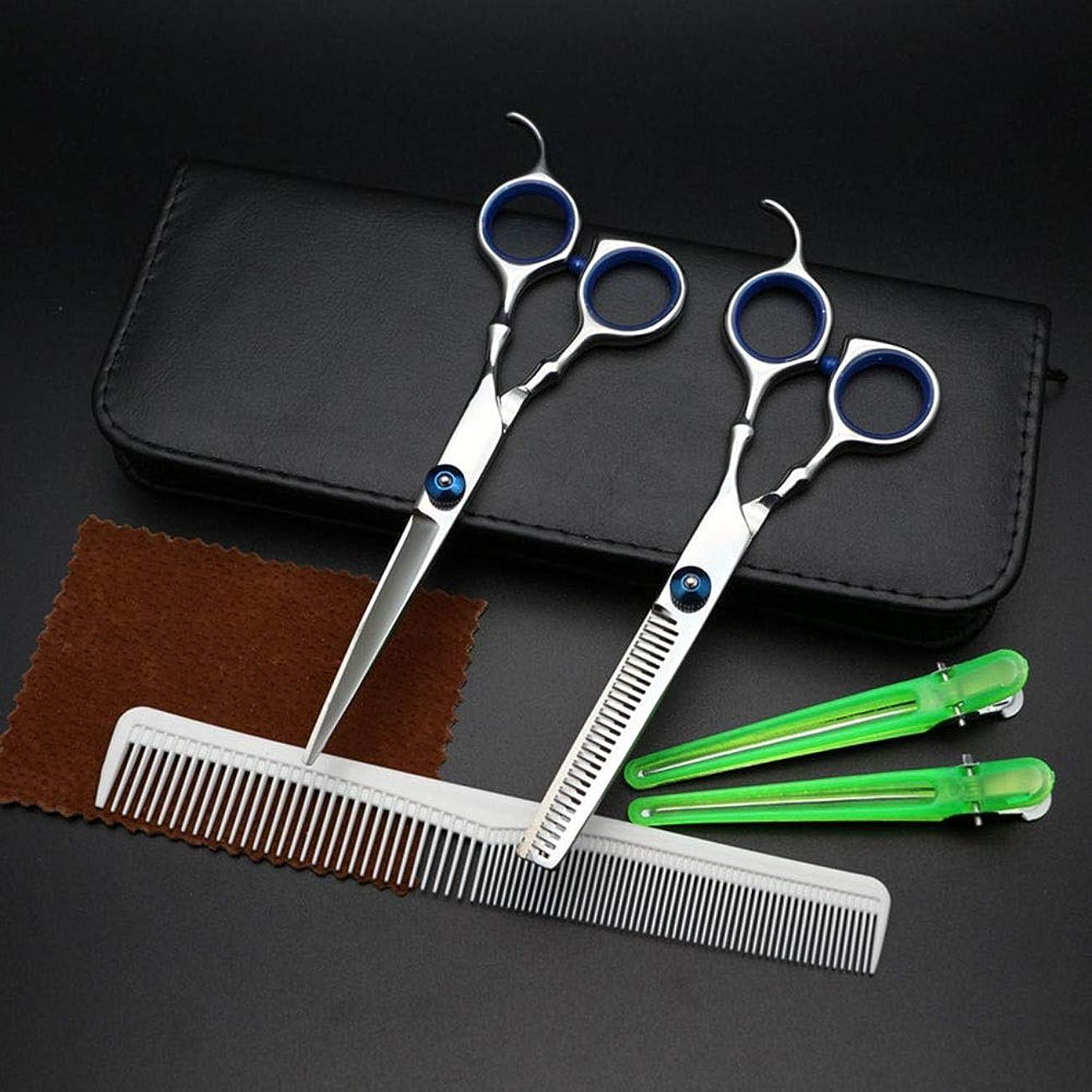 最近指標不実6インチ美容院プロフェッショナル理髪セットフラットシアー+歯はさみセット モデリングツール (色 : Silver)