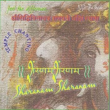 Sharanam Sharanam