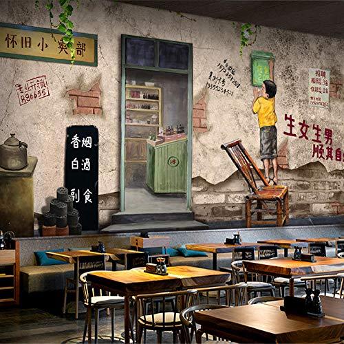 Papel Tapiz Mural Papel Pintado Retro De La Cantimplora De Los Años 80 Pinchos Calientes Picantes Del Camino Restaurante Nostálgico Ciudad Papel Pintado De La Olla Caliente-300Cmx210Cm