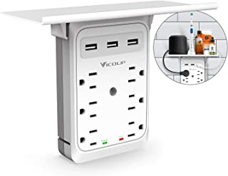 Surge Protector Socket Outlet Shelf, VICOUP 6 Outlet Multi Plug Outlet Extender with 3 USB Ports & Removable Built-in Shelf for Home & Kitchen, 1080J, White - VI168