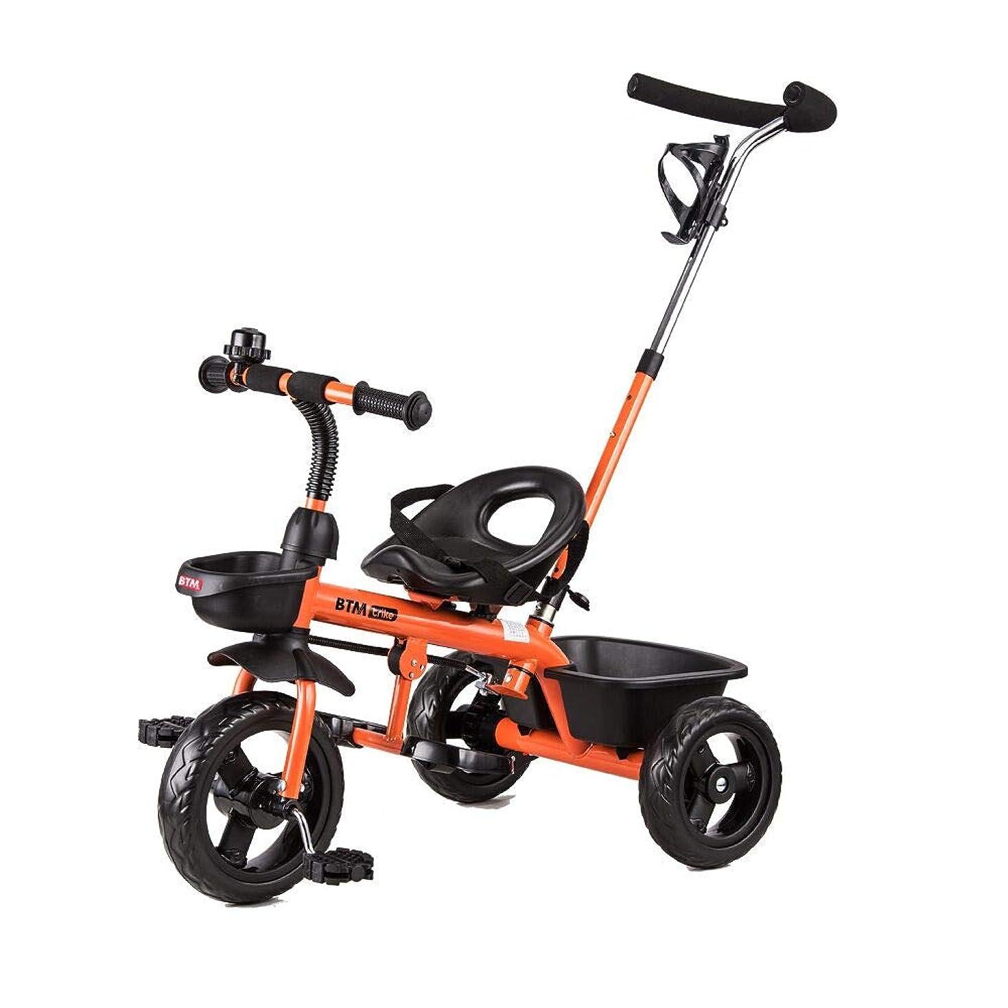 授業料に同意する突破口Company.J 子供用三輪車 子供用自転車 乗用玩具 キッズバイク ランニングバイク 1.5~5歳 1年安心保証 (オレンジ)