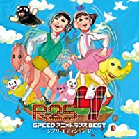Exit Trance Presents R25 Speed Anime Trance Best 4 -Ghibli Edtion 2- by Various Artists (2010-11-08)