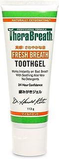 TheraBreath (セラブレス) セラブレストゥースジェル 113g (正規輸入品) 舌磨き