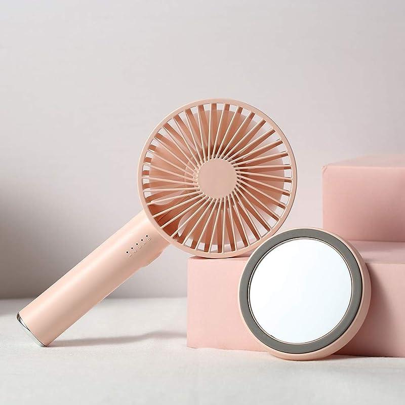 クレア味方密流行の クリエイティブ新しいファンの化粧鏡の手持ち型の無声ファン5速調整ポータブル屋外の美しさのミラーミラー2つの黄色のモデルピンク (色 : Pink)